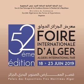 Foire Internationale d'Alger