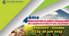 CCIAF - Agriculture & Elevage